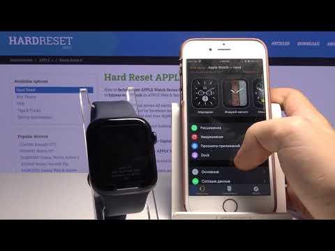 Как узнать IMEI и серийный номер на Apple Watch Series 6  / Данные об устройстве