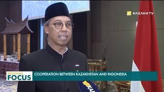 Товарооборот между Казахстаном и Индонезией увеличился на 136%