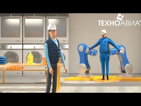 Аутсорсинг в сфере охраны труда от компании «Техноавиа»