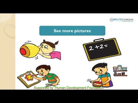 Class 1 Learn computers Computer Education Online & Free In English