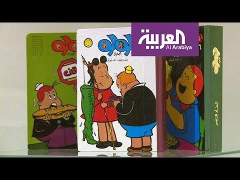 العرب اليوم - شاهد: شخصيات الكوميكس النادرة تعود للكويت