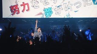 UVERworld『PRAYINGRUNliveatOsaka-JoHall&YokohamaArena』