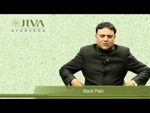 पीठ और कमर के दर्द के लिए आयुर्वेदिक उपचार