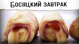 Босяцкий завтрак за 2 минуты от Покашеварим