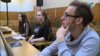 В Новгородском областном суде прошел день открытых дверей