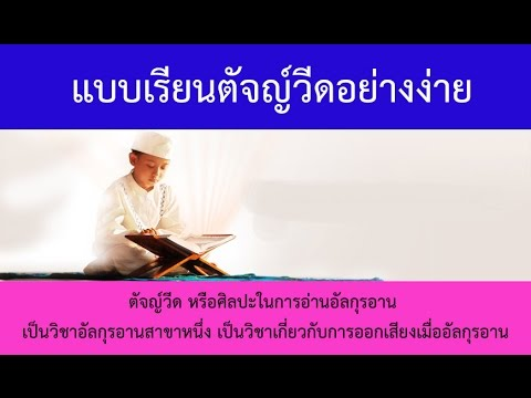 สดยองใย valgus พิการเท้า 23.05.12