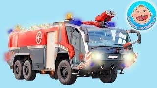 Мультики про машинки. Пожарная машинка. Полицейская машина. Скорая помощь. Такси.  Видео для детей
