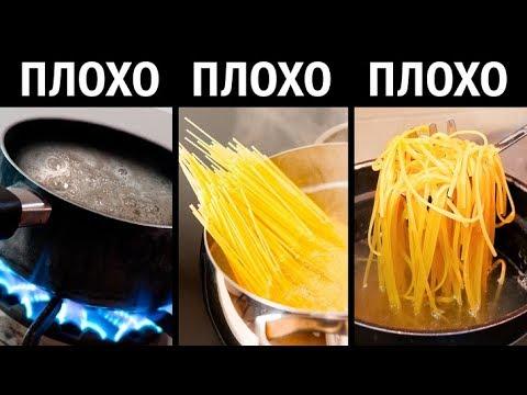 12 Кулинарных Хитростей, Которые Спасут Ваши Блюда