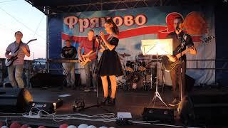 Танцы Минус - Город (2018) группа Автопарк Фряново