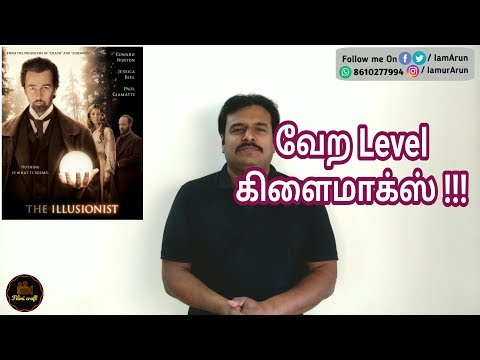 The Illusionist (2006) Hollywood Romantic Mystery Movie Review in Tamil by Filmi craft