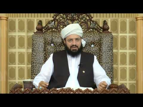 Watch Mafaheem Quraan YouTube Video