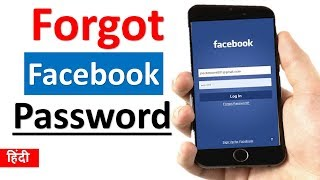 How to Reset Facebook password ? Facebook Password Bhul Gaye Hai To Ye Do Tarike Apnaye - Download this Video in MP3, M4A, WEBM, MP4, 3GP