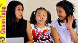 แม่แบบไหนที่ น้องควีน ต้องการ แม่บ้างาน Vs. แม่มีเวลาให้ | Busy Mom Vs. Free Mom QueenTubeTH ✔︎