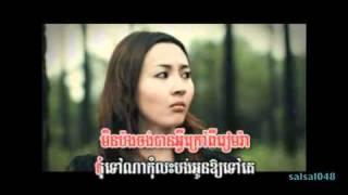 ទោះវេលាមិនស័ក្កសម-Tos Velea Min Sak Sam ( Angella )