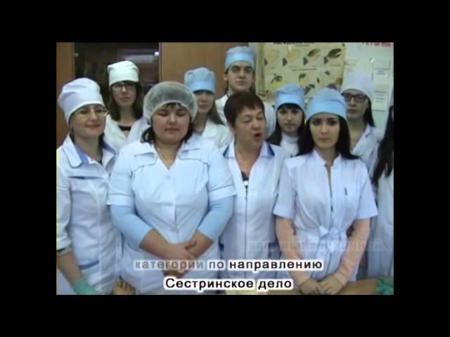 Березниковский медицинский колледж фото 6