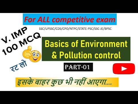 Mcq||environment - новый тренд смотреть онлайн на сайте