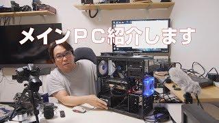 【自作PC】メインパソコンの紹介【i7-7700】