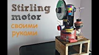 Двигатель Стирлинга /// Stirling motor