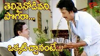 Super Star Rajanikanth Comedy Scenes   Telugu Funny Videos   NavvulaTV