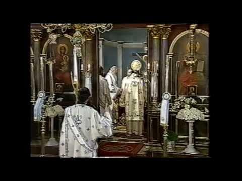 Δευτέρα του Αγίου Πνεύματος - Φανερωμένη Λευκάδας 1995