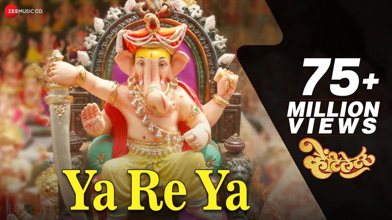 Ya Re Ya Sare Ya Song Lyrics - Rohan Pradhan - VENTILATOR