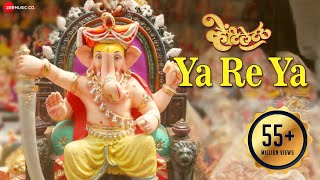 Ya Re Ya - Ventilator | Presented By Priyanka Chopra | Dir. By