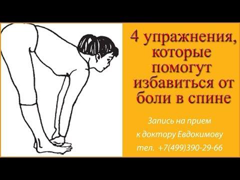 Ссадина коленного сустава мкб 10 код