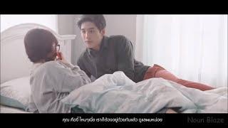 Ai Na x Deejai「My secret friend MV」 - dooclip.me