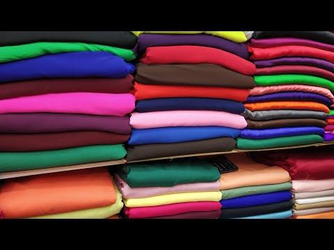 বিভিন্ন আইটেমের এক কালার গজ কাপড়ের দাম জানুন/Variety items gough fabric price.