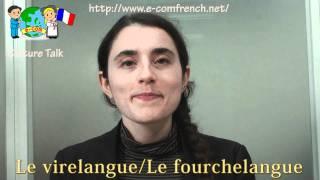 Ecomフランス語リスニング教材11月号