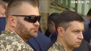 Максиму Шаповалу посмертно присвоили звание генерал-майора