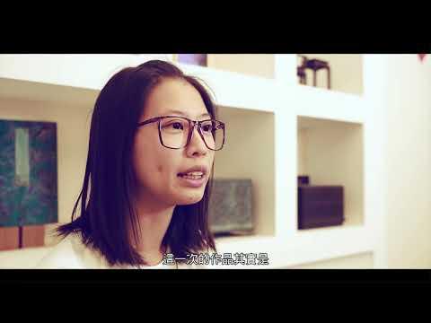 臺中市第二十一屆大墩美展 雕塑類得獎感言 劉侑珣小姐