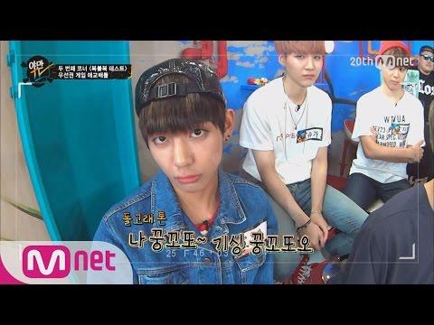 Who's the best charming guy among BTS!?(상남자 방탄의 폭풍 애교배틀!)ㅣYamanTV Ep.23