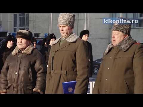 Митинг в честь Дня защитника Отечества
