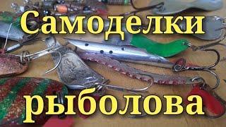 Самодельные электронные приманки для ловли рыбы