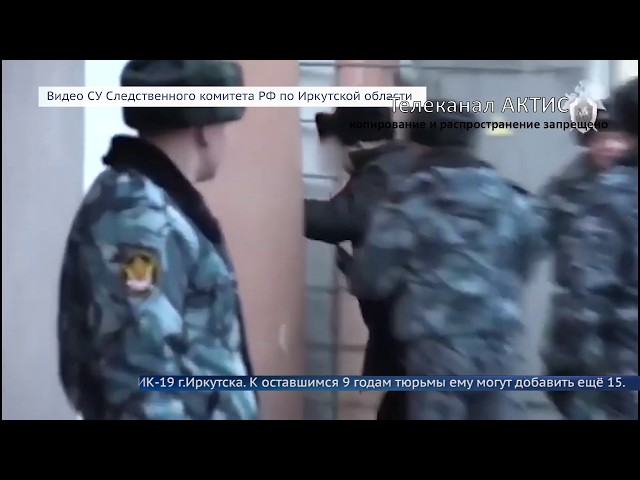 В Приангарье впервые осудят за статус «вора в законе»
