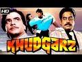 Kuch bhi nahi rahta duniya me logo||khudgarz||mohammad aziz.nitin mukesh||