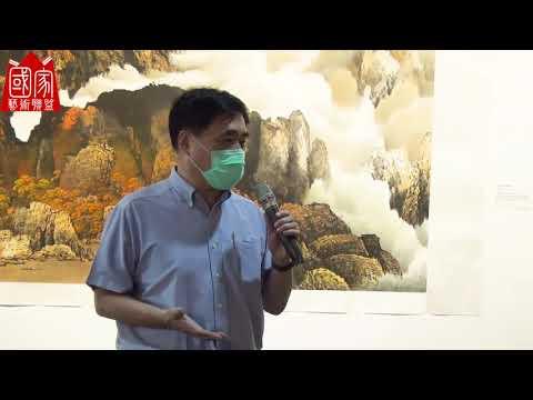 陳俗蓉水墨畫展【墨情山水澗】 國民黨副主席 郝龍斌 致詞