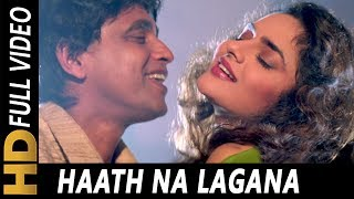Haath Na Lagana Mere Pass Bhi Na Aana   - YouTube