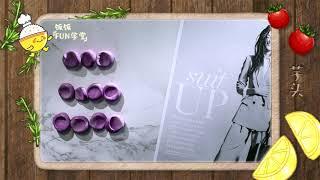 AH GONG CAN COOK 阿公来做饭 -  Webisode 2