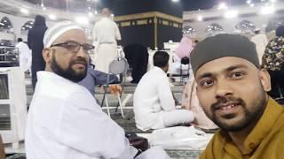 Masjid al-Haram | Makkah | Medina | Full HD
