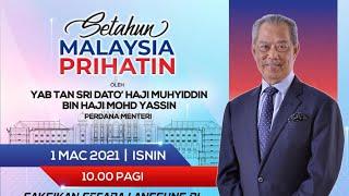 Amanat Perdana Setahun Malaysia Prihatin