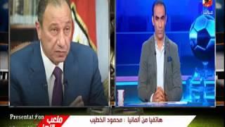 محمود الخطيب : اقدر حزن جماهير الاهلى و سيتم اعادة بناء فريق كرة القدم فى يناير