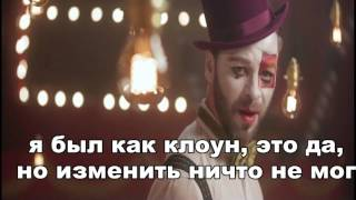 Christophe Mae   Il Est Ou Le Bonheur Lyrics Russe
