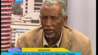 Afrika Mashariki: Changamoto na manufaa ya usomaji bajeti kwa pamoja, Mahojiano 11/06/2017