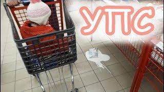 VLOG Разбили кефир в магазине. Вика и Настя няньчат Алису