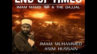 preview picture of video 'Jamia Masjid Ghausia Walsall: Imam Hussain Conference 2014 (Part 1)'