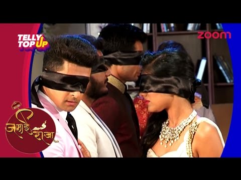 Sid And Roshni's Blind Game In 'Jamai Raja'   #TellyTopUp