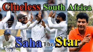 Clueless SA | Saha the Star | INDvSA | BolWasim |