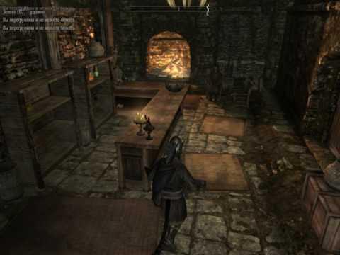 Амулет оберег талисман для стрельца